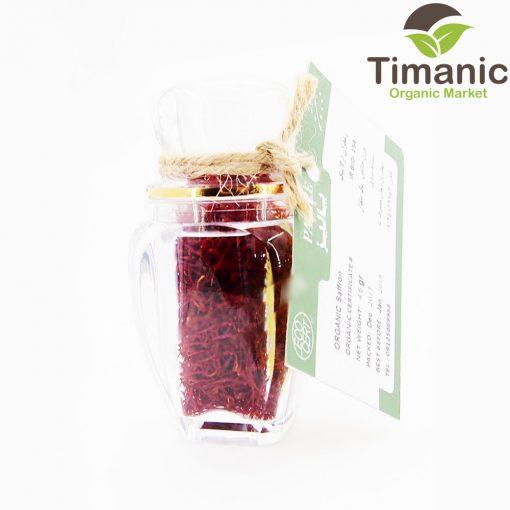 زعفران ارگانیک پالیز 1 مثقال