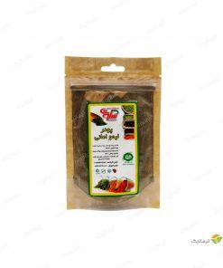پودر لیموعمانی روشن سکوت 60 گرم