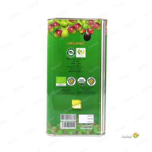روغن زیتون فرابکر ارگانیک فدک 3 لیتر