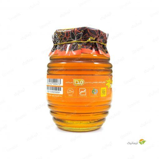 عسل بهارنارنج مدا 500 گرم