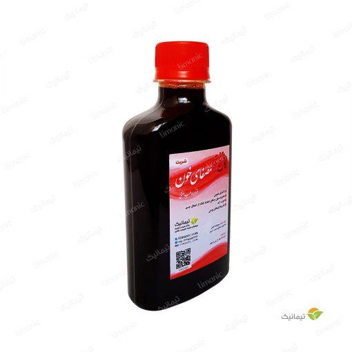 شربت مصفای خون 250 میلیلیتر (توصیه شده دکتر ستاری)