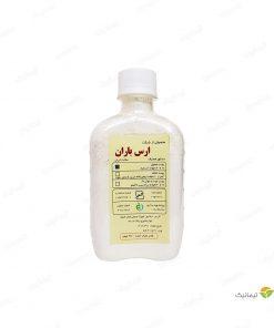 خاک رس (آرژیل) طبی برای پوست معمولی 200 گرم