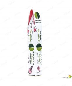 عطر گل نرگس اکسیر حیات 2 میلیلیتر