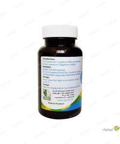 کپسول بولیپکس (کاهش وزن) بوعلی دارو