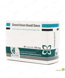 کپسول قند خون بوعلی دارو