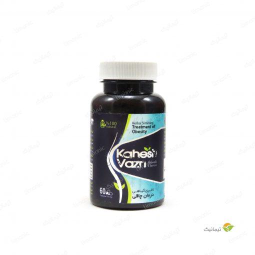 کپسول کاهش وزن بوعلی دارو