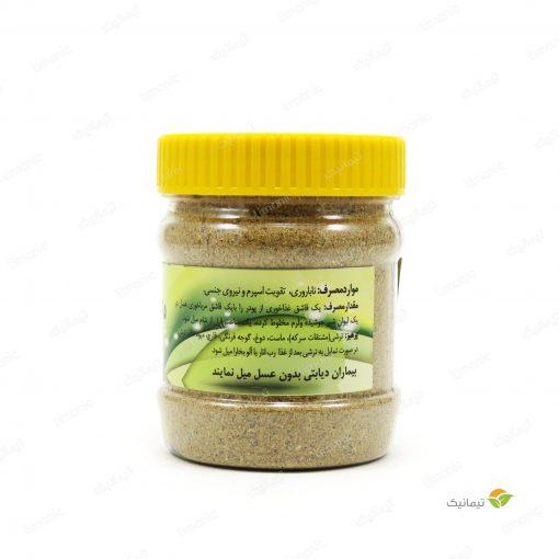 پودر امیدبخش مردانه بوعلی دارو 175 گرم
