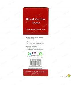 شربت مصفای خون نیاک 200 میلیلیتر