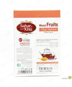 دمنوش مخلوط میوه ای سحرخیز 100 گرم