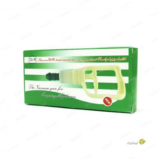 دستگاه مکش (ساکشن یا وکیوم) دکتر آر (Dr.R)