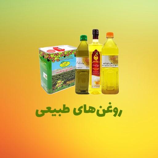 timanic.com