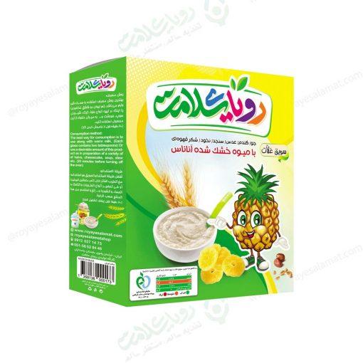 سویق غلات با پودر آناناس رویای سلامت 200 گرم