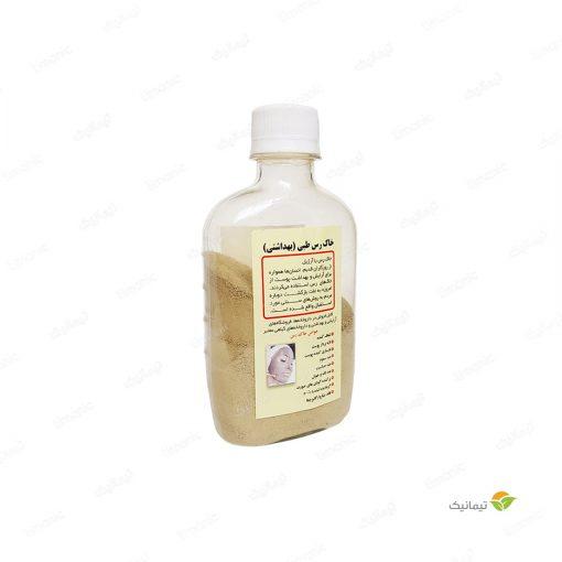 خاک رس طبی (آرژیل) برای پوست خشک 200 گرم
