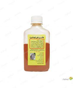 خاک رس طبی (آرژیل) برای پوست چرب و جوش دار 200 گرم