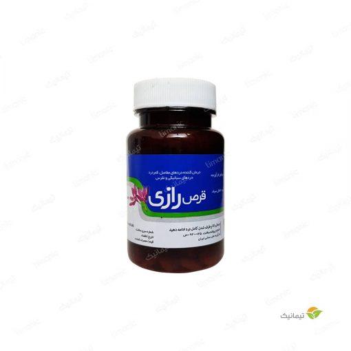 قرص رازی (درمان دردهای مفصلی، سیاتیکی، کمردرد و نقرس) نیاک