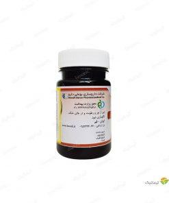 کپسول آس (درمان شب ادراری) بوعلی دارو