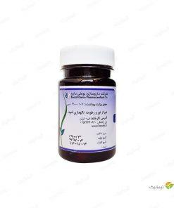 کپسول فلاسفه (درمان افسردگی) بوعلی دارو
