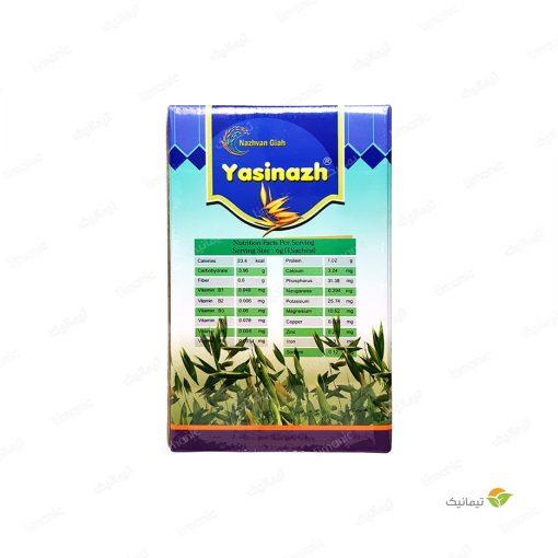 سبوس جو دوسر ساشهای ناژوان گیاه 250 گرم