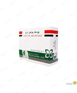 کپسول پودنک تقویت معده بوعلی دارو