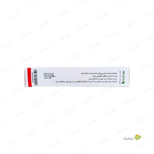 پماد شفا (کاهش درد مفاصل) بوعلی دارو 50 گرم