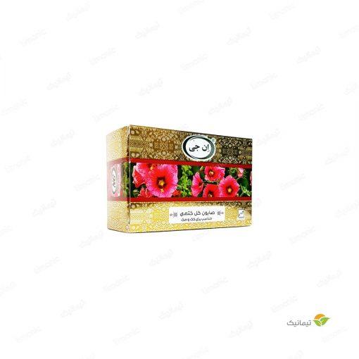 صابون گل ختمی اِن جی 100 گرم