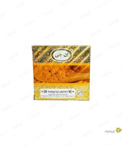 صابون زردچوبه اِن جی 50 گرم