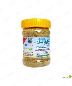 پودر گیاهی غدیر (تقویت سیستم ایمنی) 200 گرم
