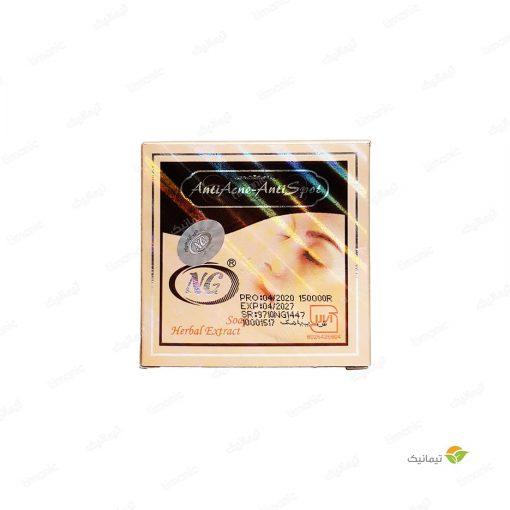 صابون ضد لک ضد جوش اِن جی 100 گرم