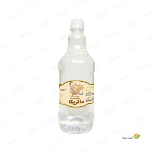 عرق ترکیبی ماتریکا (درمان سردرد و میگرن) 1 لیتر