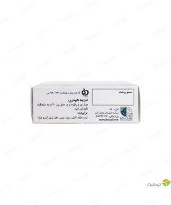 کپسول راوند (درمان میگرن) بوعلی دارو