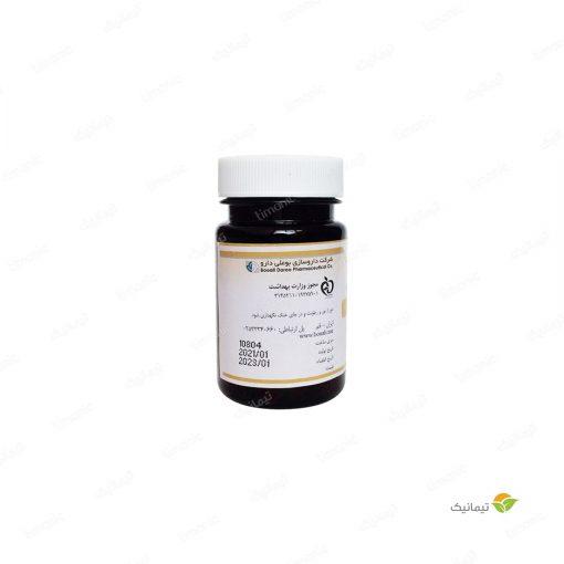 کپسول تربد (ضد بلغم) بوعلی دارو