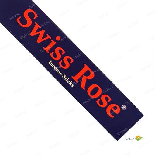 عود خوشبو کننده با عطر رز سوئیسی
