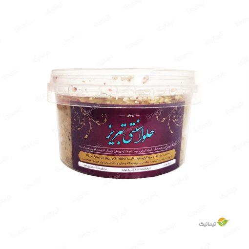حلوا سنتی تبریز 500 گرم