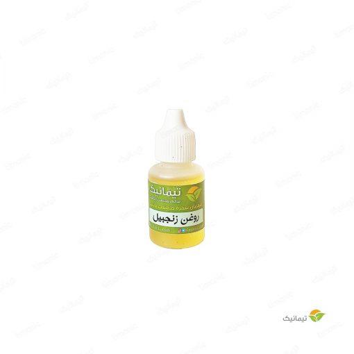 Ginger oil 20 cc