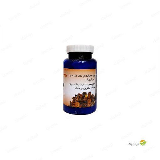 پودر سنگناک ( دفع سنگ کیسه صفرا ) بوعلی دارو